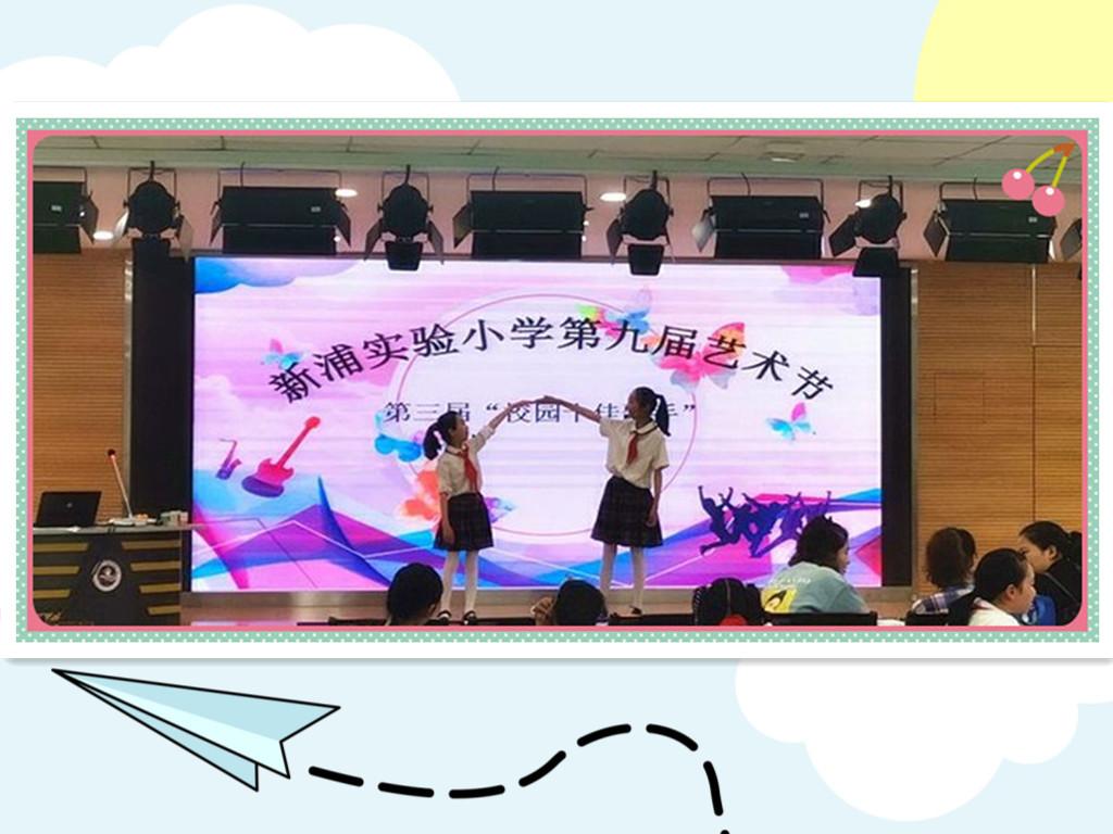 清脆悦耳的歌曲_南京市浦口区人民政府